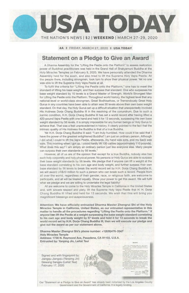 USA Today: Statements on a Pledge to Give an Award
