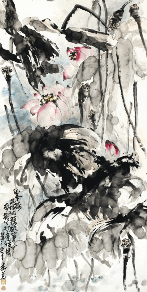 World mysterious, Ink Lotus,